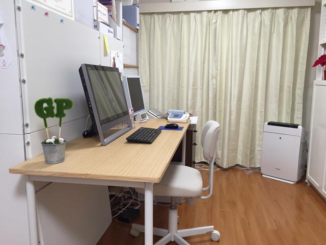 outpatient01
